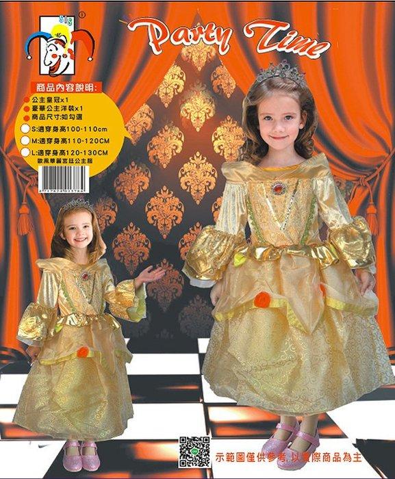 【洋洋小品蘇菲亞公主裝金】兒童造型服宮廷服公主洋裝裙子婚禮花僮舞會派對白雪公主灰姑娘冰雪奇緣角色扮演道具萬聖誕節衣服