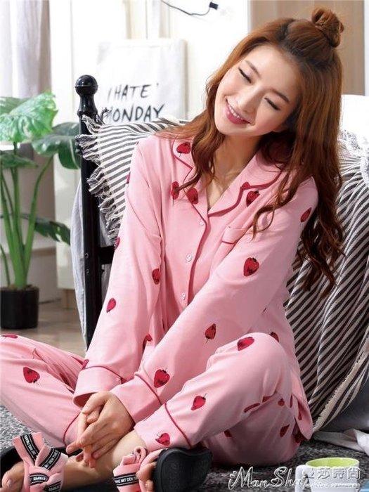 秋季睡衣韓版可愛卡通春秋季睡衣女士長袖薄款秋冬開衫草莓