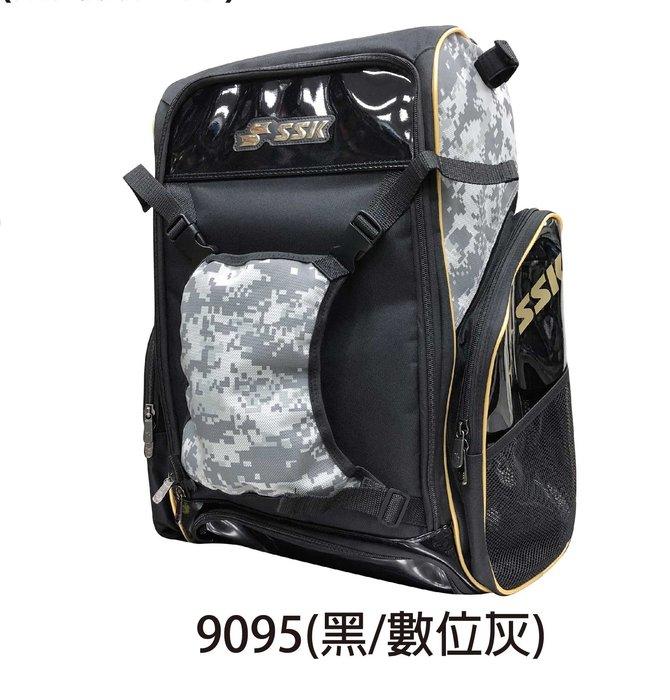 棒球世界全新 ssk 多功能棒壘專用背包 裝備袋 特價數位灰色