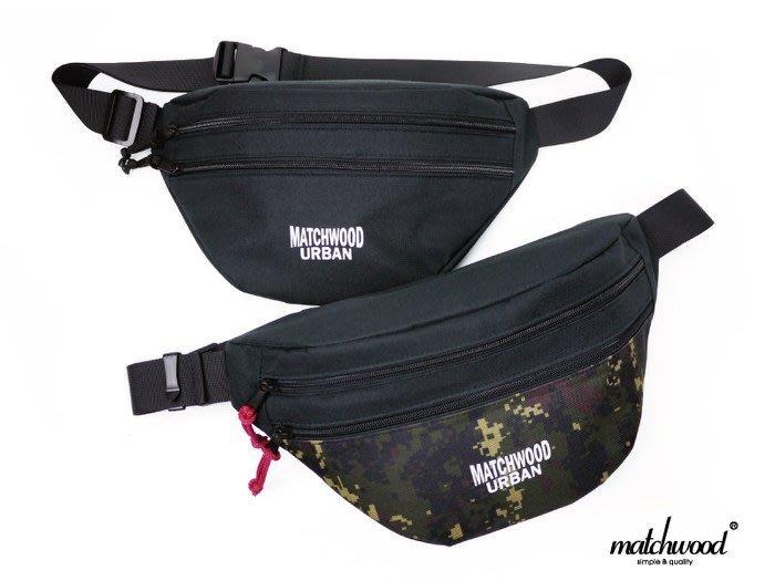 { POISON } MATCHWOOD EXPLORER WAIST BAG 可肩背腰包 立體貼合身型設計胸前包