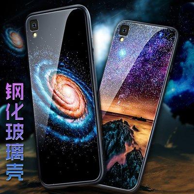 手機殼蘋果安卓卡通透明圖案oppor7s手機殼男女r7玻璃潮防摔r7plus個性創意新款全包后套韓國