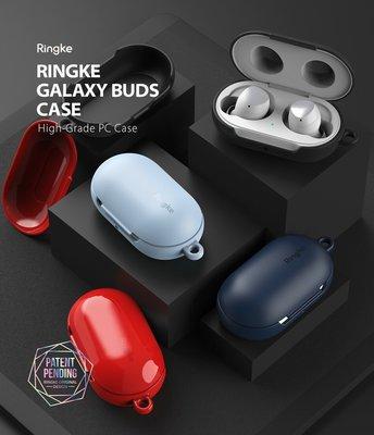 特價!Ringke case Galaxy Buds Buds+  耳機 保護殼、保護套