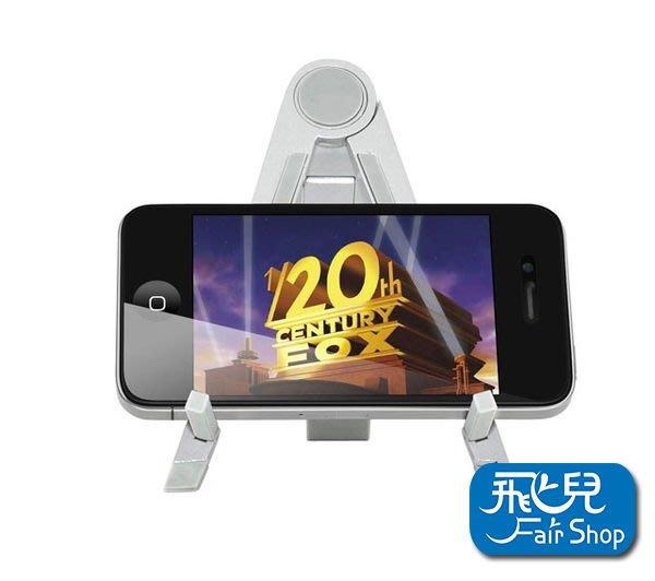 【飛兒】手機通用 鋁合金支架 多功能 方便攜帶 iPhone 6s/6sPlus/6/6Plus/M9/S6/Note4