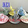 ╭☆凱薩小舖☆╮【IKEA】KALAS兒童餐具馬卡龍系列 刀叉 18件組, 淡粉多種顏色