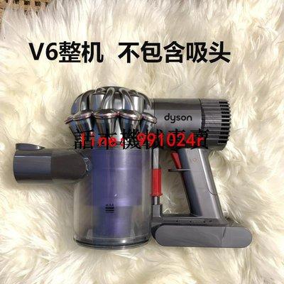 現貨熱賣原裝戴森dyson V6 DC58 DC59 DC62 DC74維修配件主機集塵桶氣旋濾