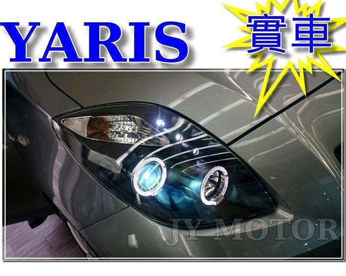 ~小傑車燈 ~ 高 YARIS 06 07 08 09 VITZ 超炫版 雙光圈 黑框 魚