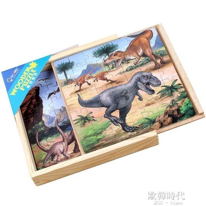 木質恐龍拼圖兒童男孩子3-8歲益智玩具拼板