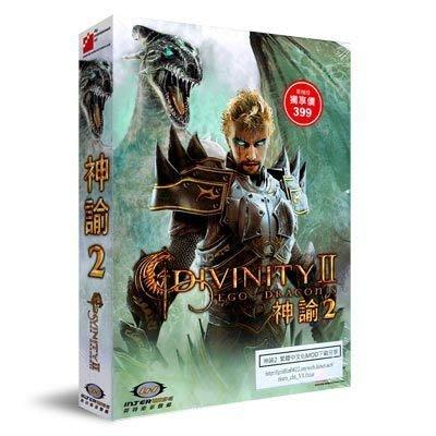 【傳說企業社】PCGAME-Divinity 2:Ego Draconis 神諭2(英文版)