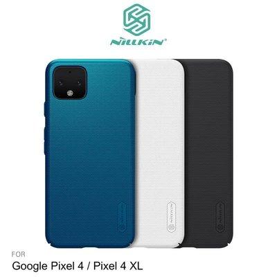 --庫米--NILLKIN Google Pixel4 / Pixel4 XL 超級護盾保護殼 硬殼 背蓋 手機殼 防滑