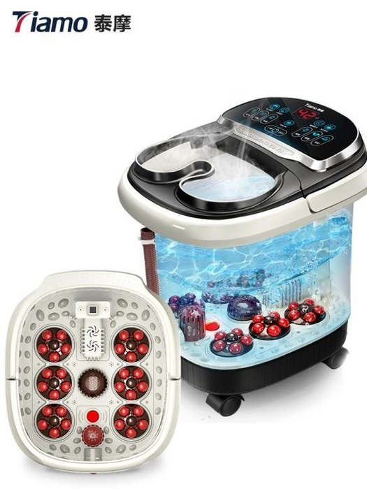 tiamo泡腳桶全自動加熱按摩洗腳盆電動家用恒溫深桶足療機足浴盆NMSBLBH