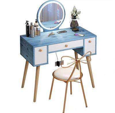 (訂貨價:$499up)LED燈 化妝枱+蝴蝶凳 (80cm寬)3櫃桶鏡櫃 梳妝台 化妝鏡 Make-Up Mirror Desk