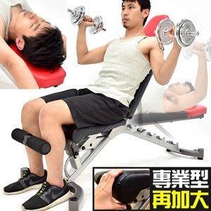 專業健身房飛鳥啞鈴椅(仰臥起坐板健腹器健腹機.舉重床舉重椅仰臥板啞鈴凳.運動器材推薦哪裡買) C194-001【推薦+】