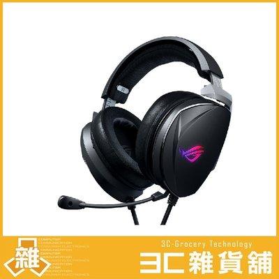 【限時特賣送耳機架】公司貨 華碩 ASUS ROG Theta 7.1 USB-C 電競耳機 耳機