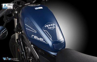 【R.S MOTO】HONDA REBEL500 REBEL 500 透明 油箱貼 保護貼 防刮貼 DMV