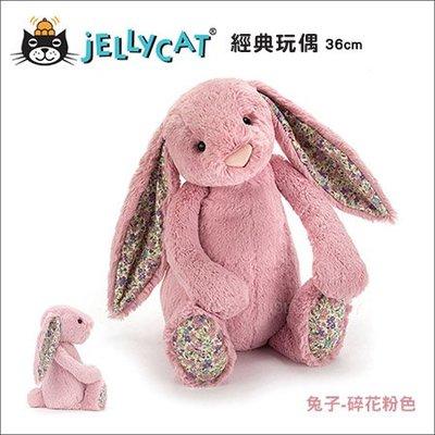 ✿蟲寶寶✿【英國Jellycat】最柔軟的安撫娃娃 經典兔子玩偶(36cm) - 碎花粉