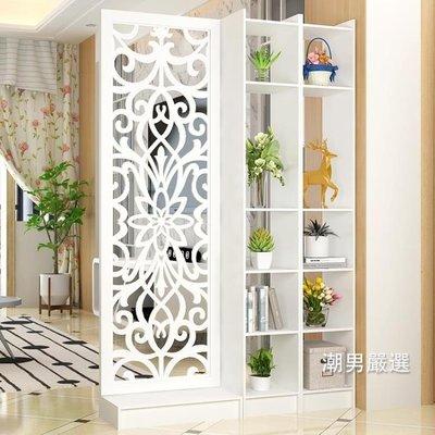 屏風 屏風隔斷雕花玄關櫃鏤空簡約現代歐式隔斷櫃客廳白色折屏雙面門廳xw(全館免運)