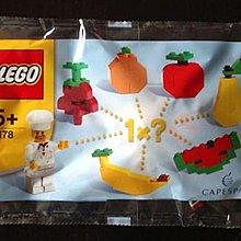 全新絕版- Lego 樂高 7178 Creator - Chef - Capespan Promotional polybag - Creator 創意系列
