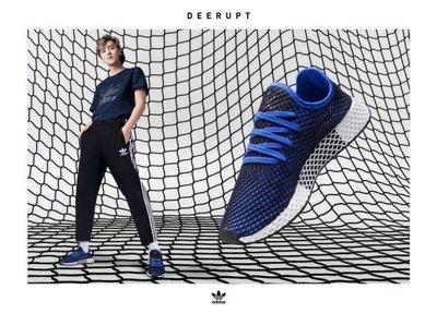 # adidas Deerupt Runner 愛迪達 藍色 網眼 藍黑 運動鞋 男鞋 鹿晗 B41764 YTS