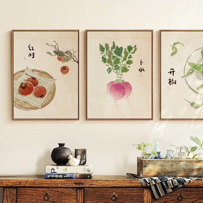 新中式禪意復古食物裝飾畫畫芯微噴繪打印畫芯掛畫壁畫畫心(不含框)