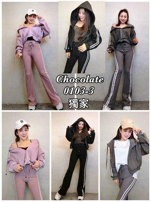【蜜小姐】ᴋᴏʀᴇᴀ❤️ 休閒運動風針織連帽外套+彈性針織棉質喇叭褲 兩件式套裝(黑、粉、灰)