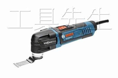 含稅價/GOP30-28【工具先生】德國 BOSCH 魔切機 磨切機 .木工 鐵工 磁磚 水泥 切割&研磨