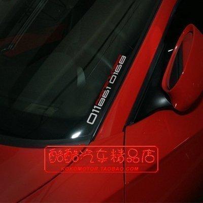 車達人駐車電話號碼Dynamic phone decal 英文字母貼 韓國進口汽車內飾改裝飾品 高品質