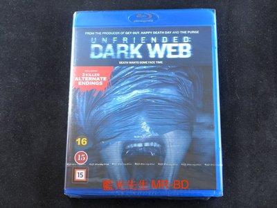 [藍光BD] - 弒訊 : 暗網 Unfriended : Dark Web