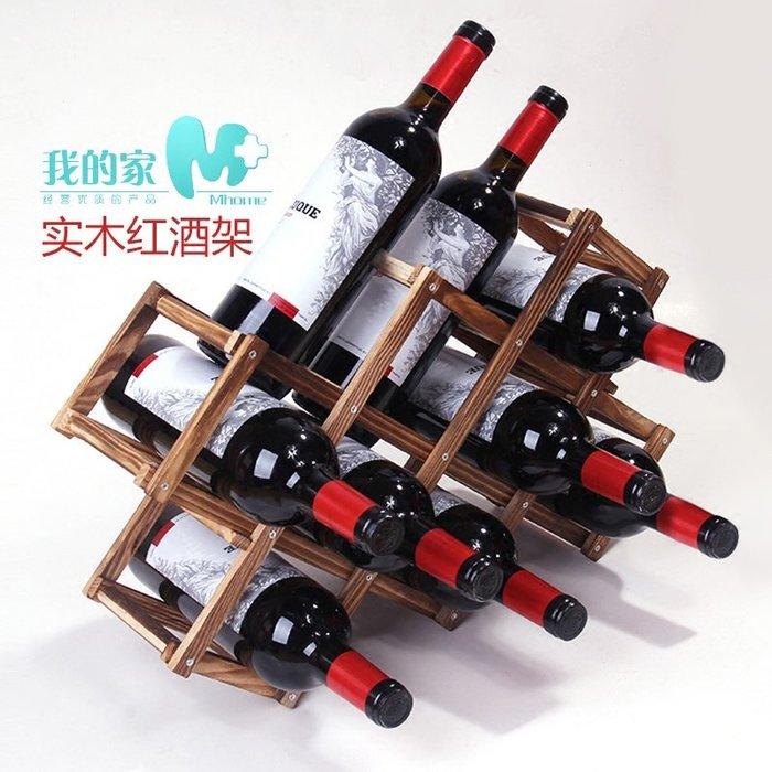 乾一創意實木紅酒架擺件裝飾品酒瓶架簡約現代洋酒架客廳家用葡萄酒架