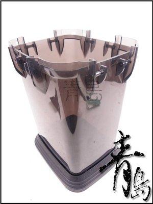 A。。。青島水族。。。KW201960台灣AI.M(AIM)------海豚高效能圓桶(零件)==桶身C-1000用