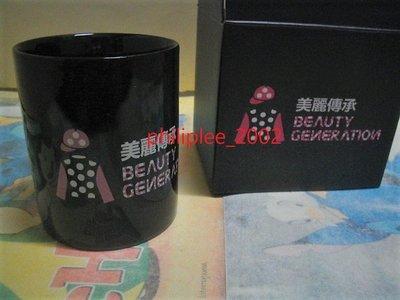 Beauty Generation 香港馬王 美麗傳承 杯乙隻 HKJC 香港賽馬會