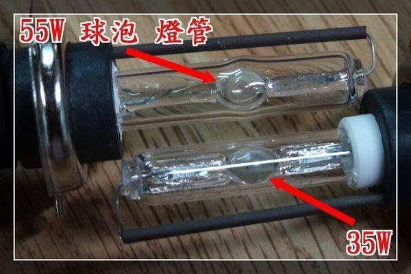 【炬霸科技】55W HID 燈管。H1 H4 H7 H11 9006 D2S D2R D2C D2Y D2H 球泡 遠燈 鹵素