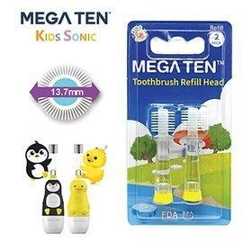 【紫貝殼】日本 Vivatec 創新品牌 Mega Ten 360度幼童電動牙刷刷頭2入