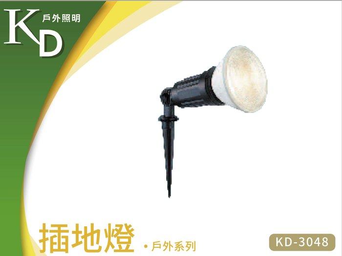 插地燈E27*1 LED戶外黑色草坪燈KD-3048_可搭LED省電燈泡_奇恩舖子
