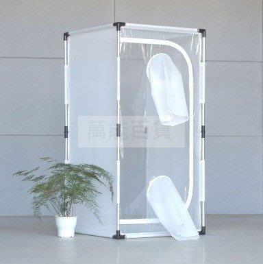 昆蟲 飼養籠 63x63x124cm ~ 萬能百貨
