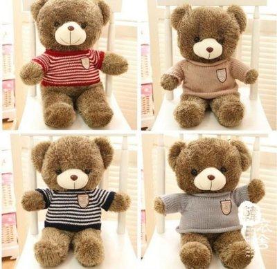 錄音娃娃 - 錄音小熊公仔泰迪熊毛絨抱抱熊兒童玩具送男女友孩子生日七夕娃娃604-175