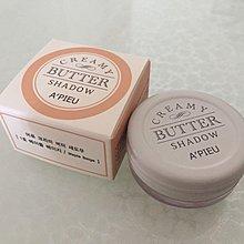 Apieu creamy butter shadow 01 maple beige