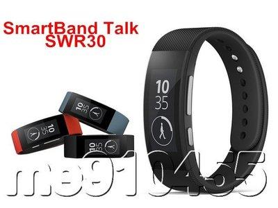 索尼 SmartBand Talk SWR30 手錶保護膜 藍光保護膜 藍光保護貼 保護貼 有現貨