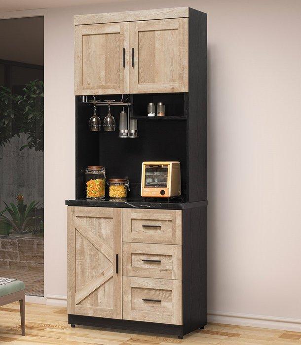 里斯本   石面2.7尺餐櫃  👍台灣製造👍另有系列家具😊暖暖屋傢俱傢飾😊