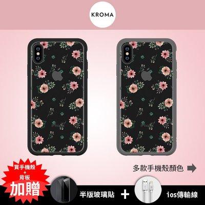 iPhone XR/XS/XS MAX/8 plus【犀牛盾 Mod NX KROMA Guava Fresh】防摔殼