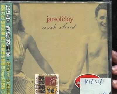 *真音樂* JARSOFCLAY / MUCH AFRAID 全新 K18338