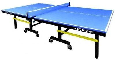 STIGA ST-922 桌球桌 乒乓球桌 桌球檯(運費 依送達地點不同 計價)