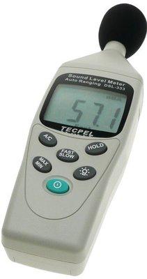 TECPEL 泰菱 》DSL-333 數字式 DB 音量計 分貝計  數位噪音錶 自動換檔 噪音計