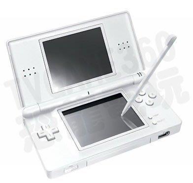 【全新主機】任天堂 Nintendo DSL NDSL 白色主機 White(台灣公司貨)【台中恐龍電玩】