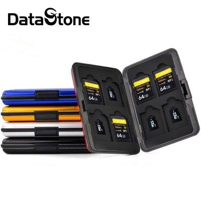 出賣光碟/// DataStone 晶鑽系列 16片裝 8SD+8TF 鋁合金 記憶卡 遊戲卡 收納盒