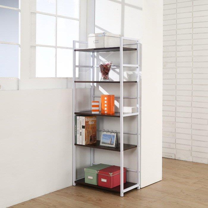 防潑水實用五層置物架 書架 書櫃 收納架 收納櫃【馥葉】 型號SH6314  可加購調整腳墊