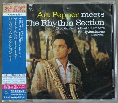 亞特派柏/遇上節奏組(日本SACD+SHM-CD)Art Pepper/Meets The Rhythm Section