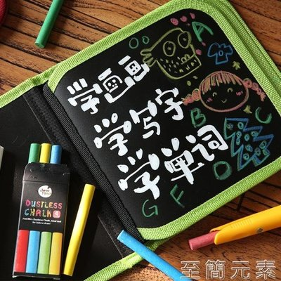 兒童粉筆畫包黑板小畫本塗鴉寫字本套裝便攜小畫板可擦繪本WD