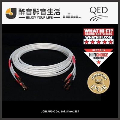 【醉音影音生活】英國 QED Revelation Signature+GS-100B 香蕉插喇叭線/成品線.公司貨
