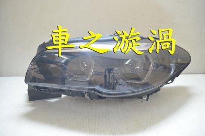 ☆☆☆車之漩渦☆☆☆BMW 寶馬 F11 F10 類G30 前期 跑馬流水方向燈 對應原廠HID 黑底雙魚眼大燈組