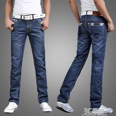 ZIHOPE 牛仔褲 夏季休閒直筒寬鬆大碼牛仔褲男士青年商務修身潮流潮牌薄款長褲子ZI812